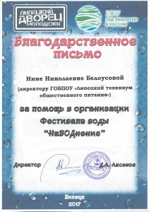 Scan010001